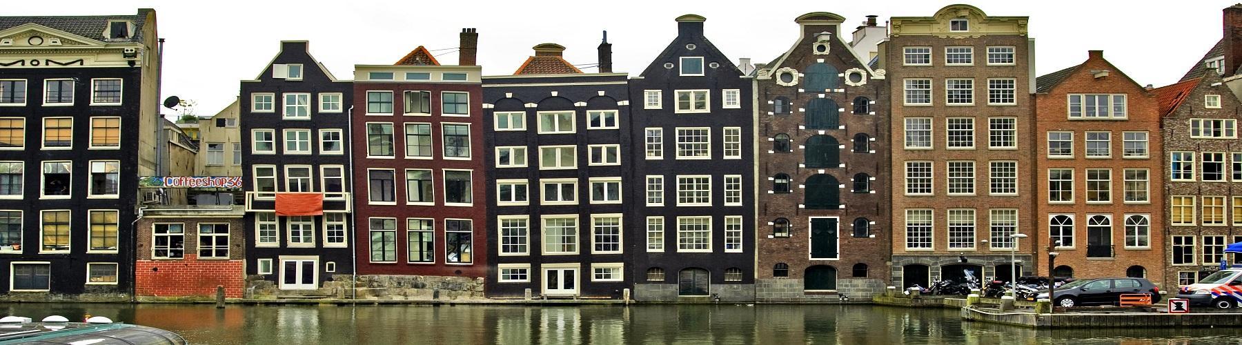 Амстердам Нидерланды