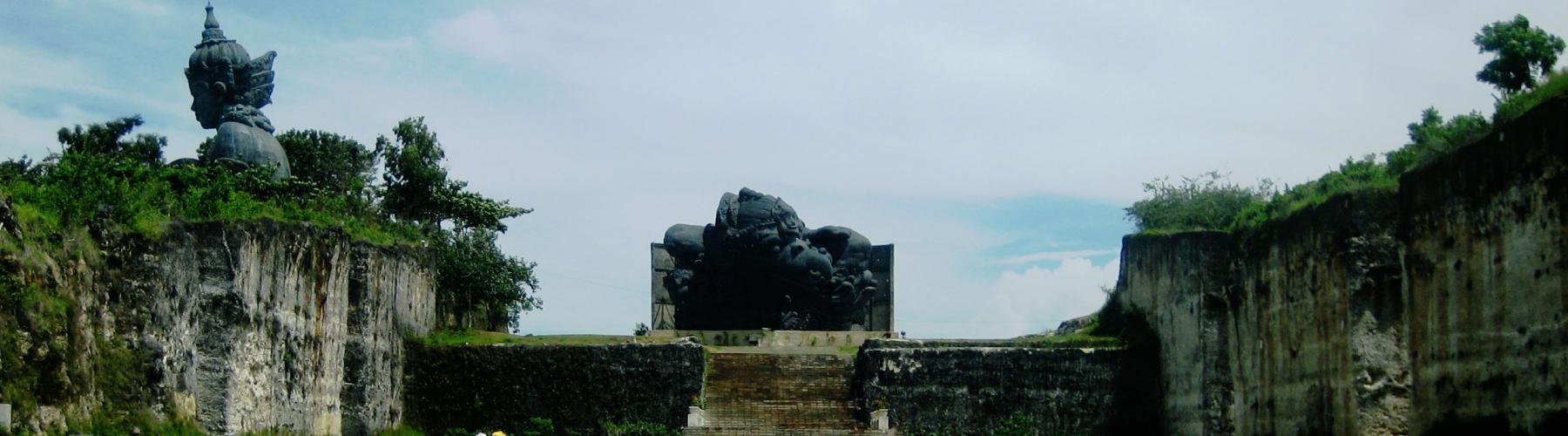 Денпасар, Индонезия