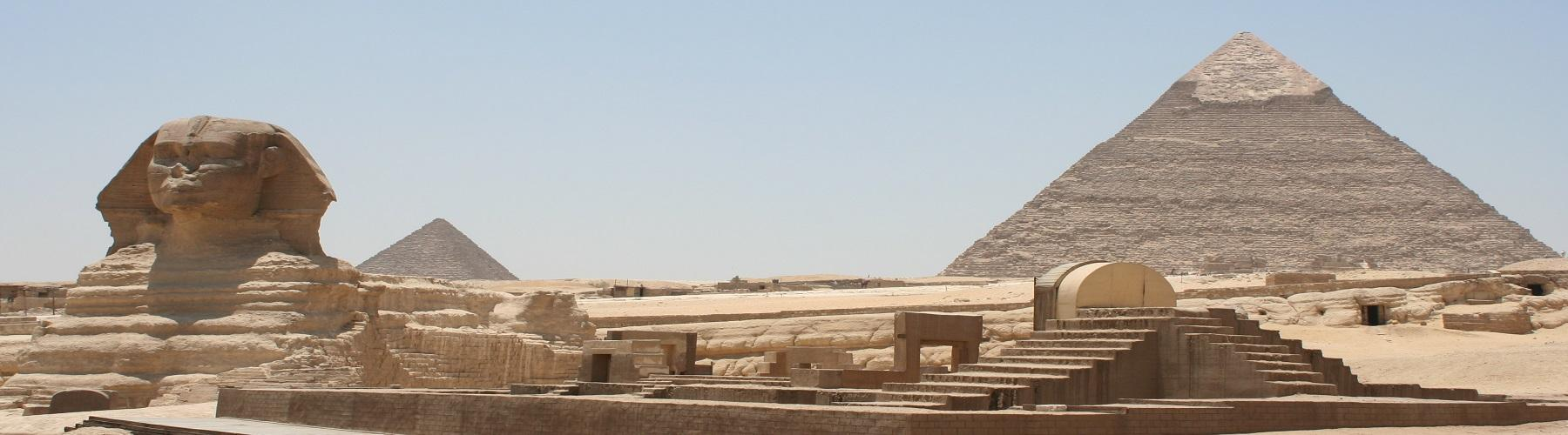Самостоятельно в Египет