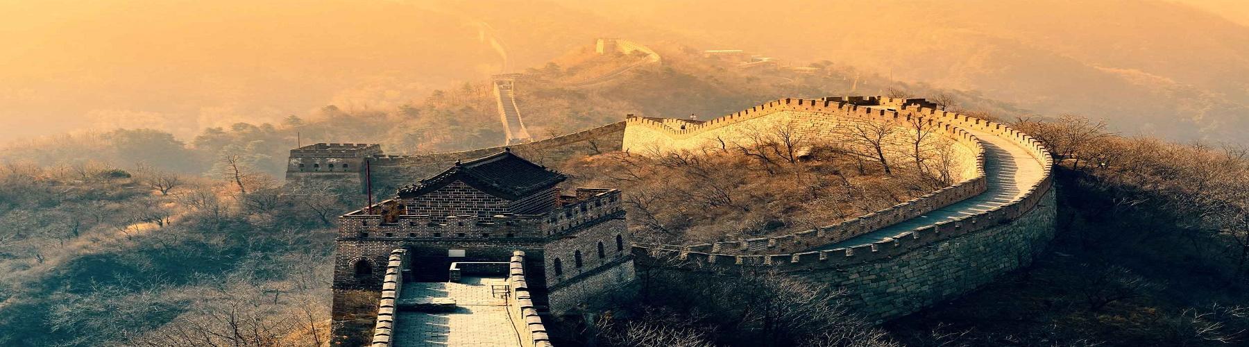 Посетить Китай и узнать о великой китайской цивилизации