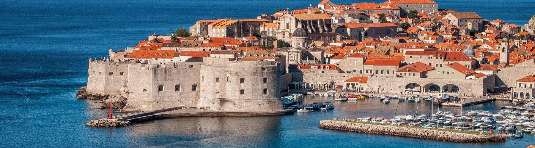 Путешествие в Дубровник
