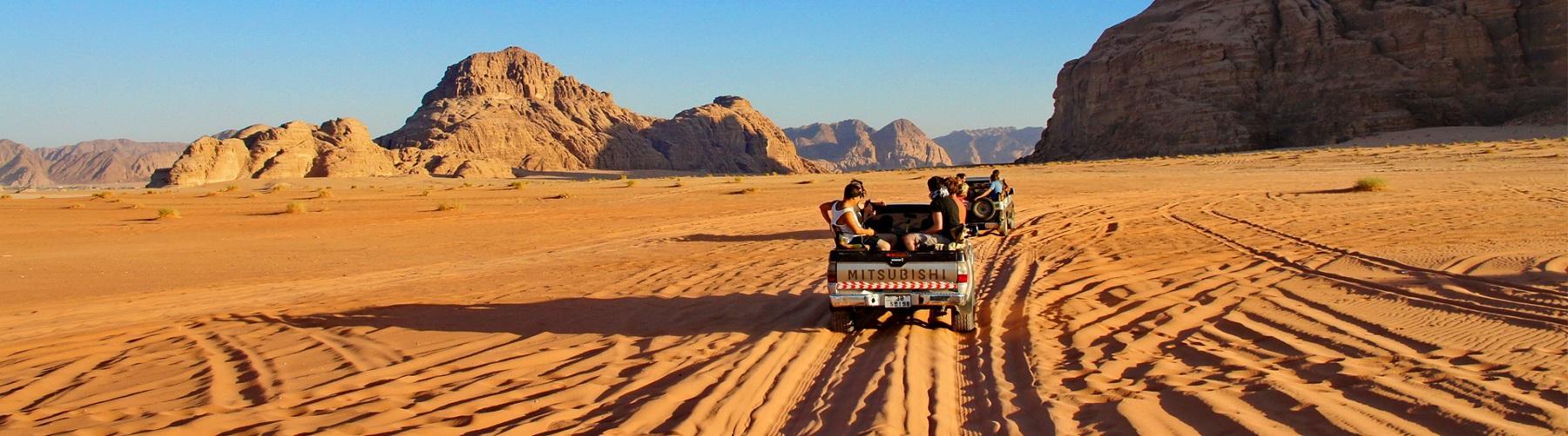 В путешествие по Иордании